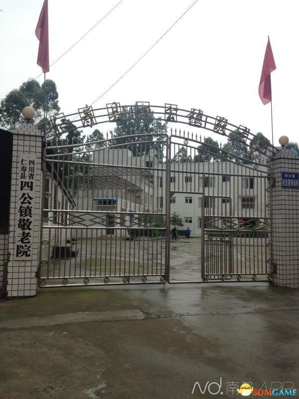 四川女精神病人敬老院内怀孕27周 副镇长称必须引产