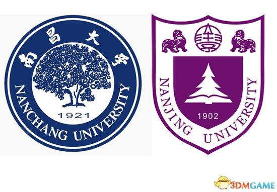官方文件中南昌大学自称南大 南京大学不高兴了