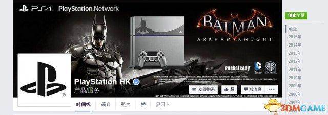 索尼PlayStation香港发布15-16年度大作中文预告
