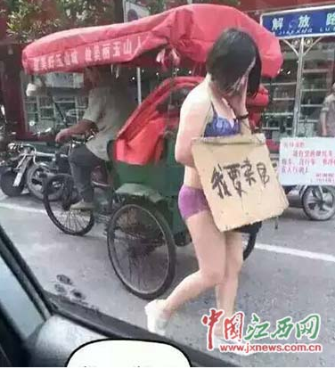 江西一名女子穿三点式街头求卖身 竟然是丈夫所逼