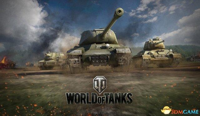 测试送坦克,主机版B测时间公布