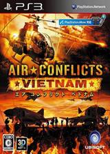 空中冲突:越南 日版