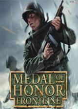 荣誉勋章:前线 PSN版
