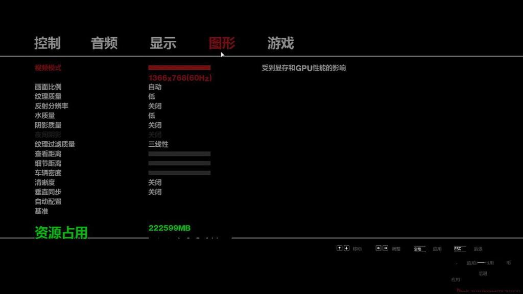 《侠盗猎车4:自由城之章》V1.1.2.0绿色升级补丁