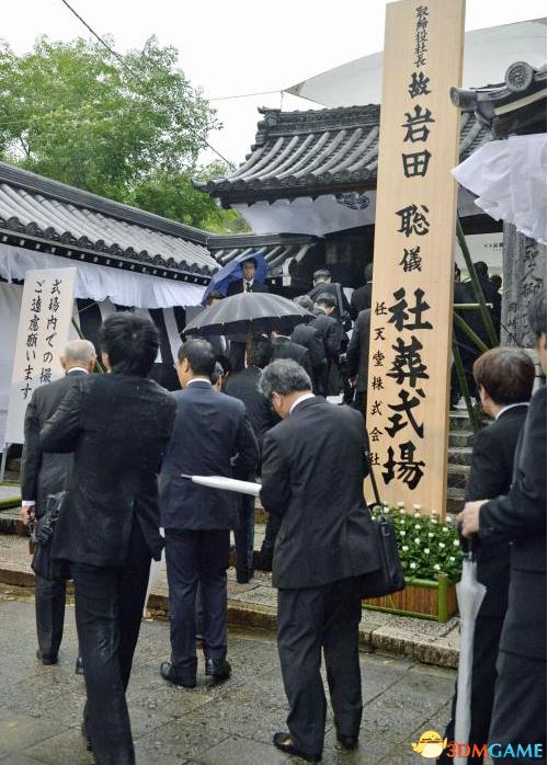 <b>社长岩田聪告别仪式今日举行 大洋两岸一齐悼念</b>