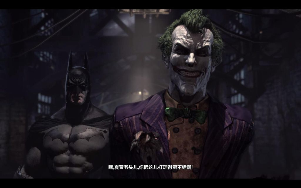 蝙蝠侠之阿卡姆疯人院年度版/蝙蝠侠阿卡姆疯人院年度版 v1.1插图3