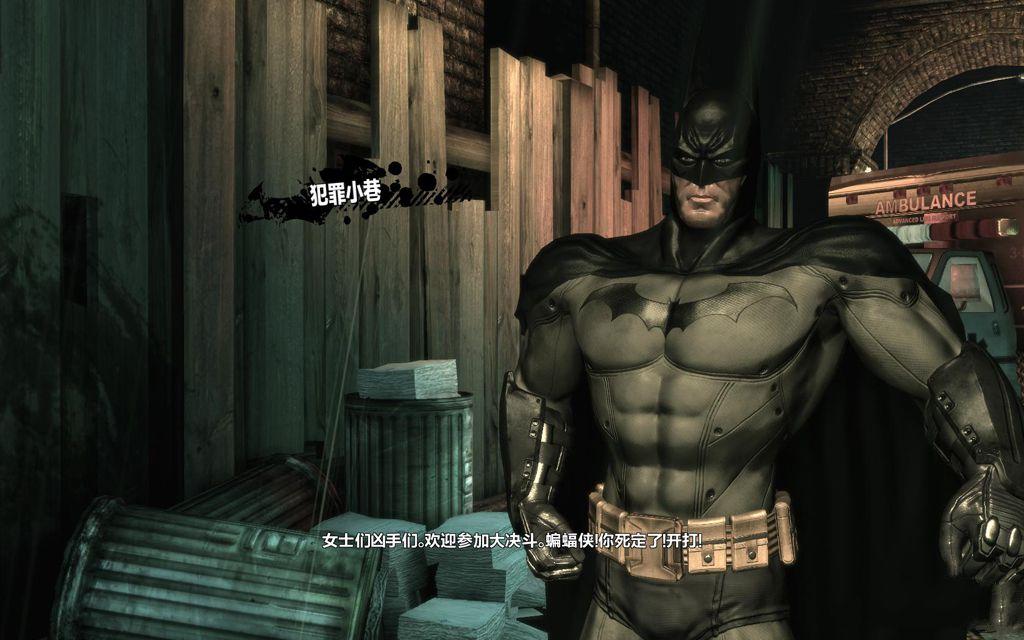 蝙蝠侠之阿卡姆疯人院年度版/蝙蝠侠阿卡姆疯人院年度版 v1.1插图