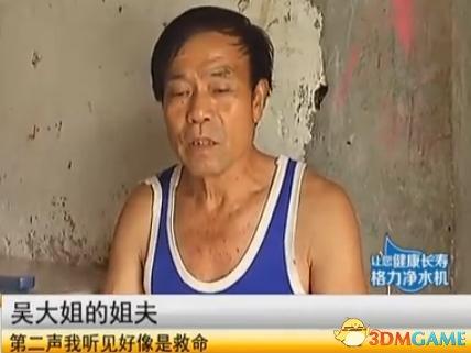 87岁老校长性侵少女 因为年纪较大已被取保候审