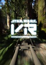 星球大战VR 游戏截图