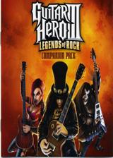 吉他英雄3:摇滚传奇 全区ISO版