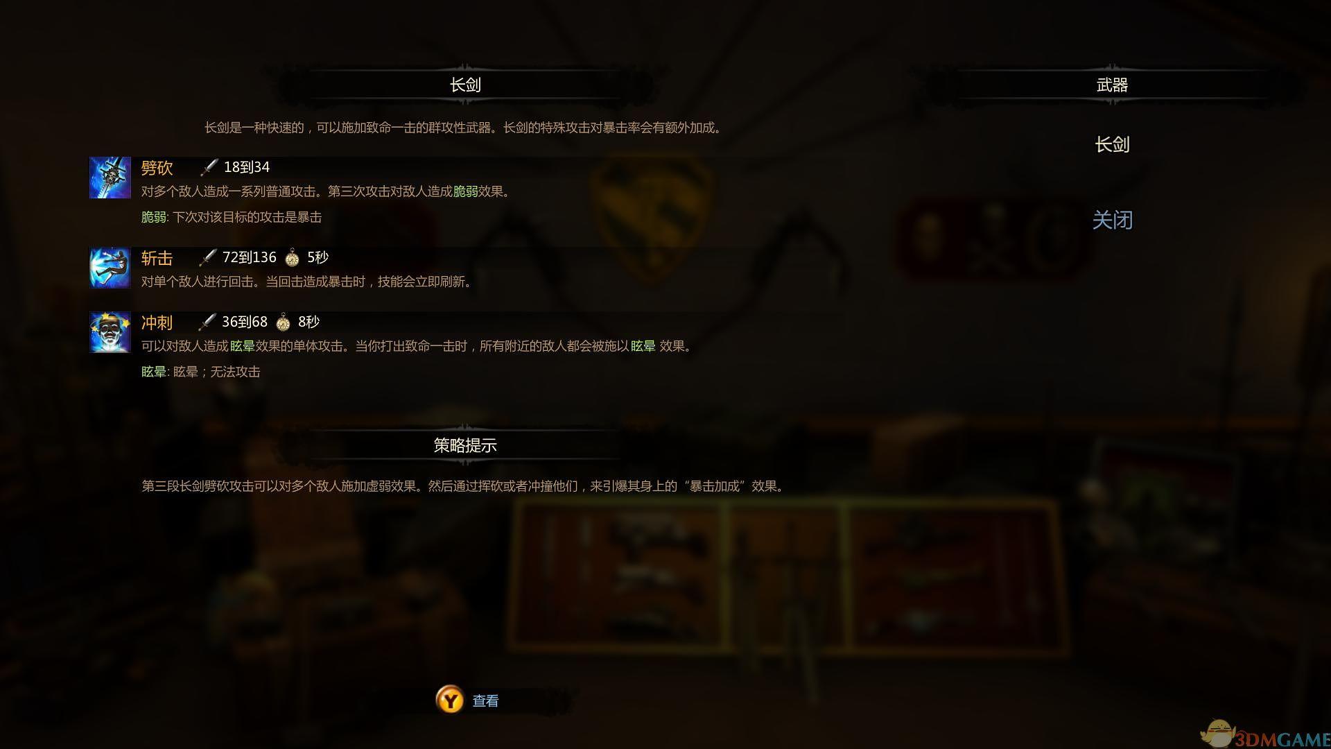 维克多弗兰 正式版 16号升级档+DLC+破解补丁[3DM]