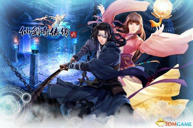 CJ 2019:大宇公布《仙剑6》等多款作品强大阵容