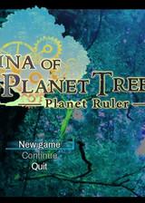 树星上的机械师:星球统治者 英文硬盘版