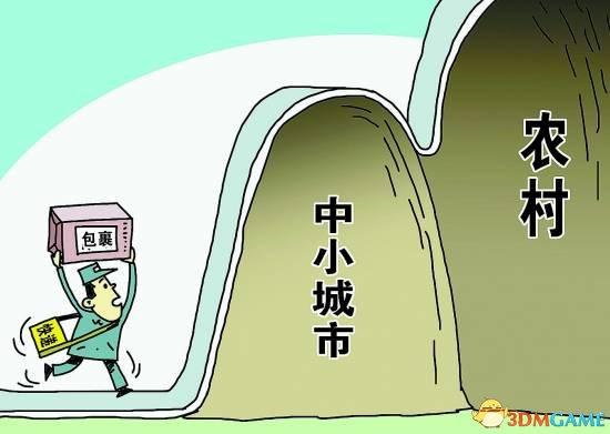 """农村电商销售额超过120亿 """"电商扶贫""""效果初显"""