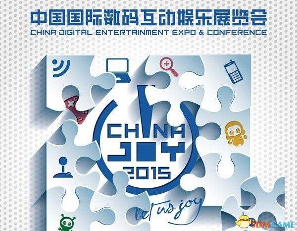 中国游戏市场实现年销售收入1407亿元
