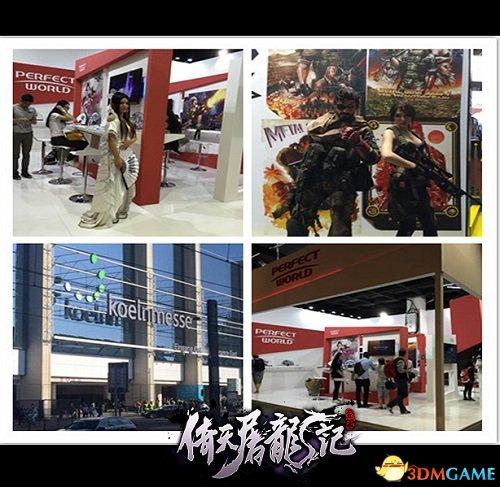 华人武侠巅峰之作 《倚天屠龙记》引爆科隆游戏展