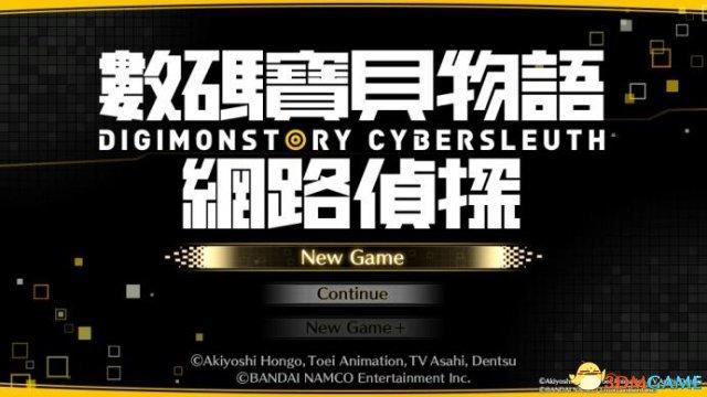 《数码宝贝物语:网络侦探》中文版公布 今秋发售