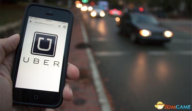 """<b>处处""""违法""""人人喊打 香港警方逮捕5名Uber司机</b>"""