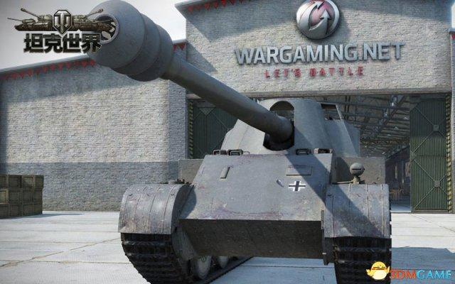 坦克世界新资料片D系天蝎座 终结最强反坦克炮争论