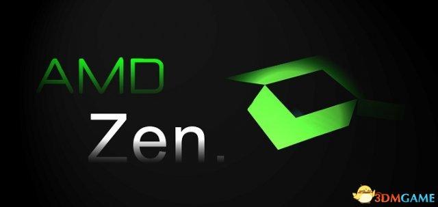 亏损巨大AMD砍掉40%的研发费用 称不会影响创新