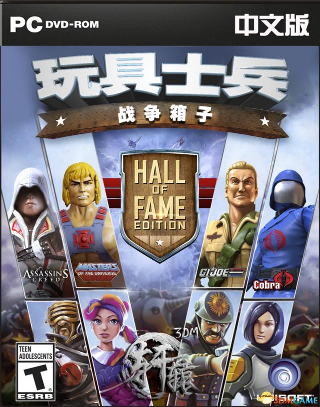 《玩具士兵:战争箱子》3DM完整汉化补丁V2.0下载
