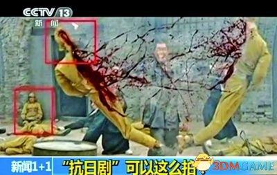 99岁四川老兵怒批抗日神剧 日本军队其实很厉害