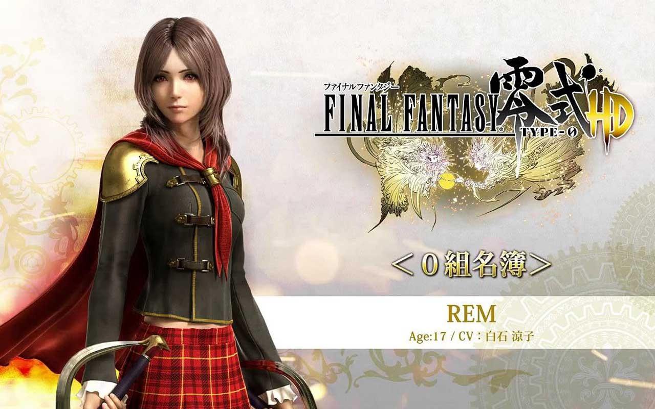 史艾宣布Steam版《最终幻想:零式HD》将免费赠送