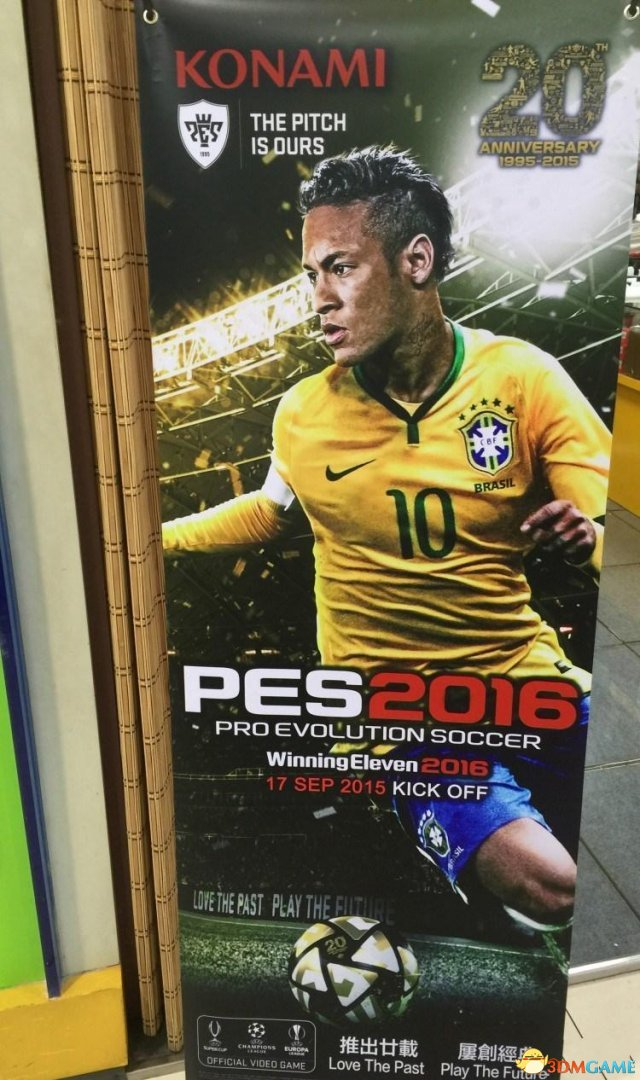 回主场!《实况足球2019》中文版具体发售日泄露