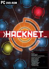 黑客网络 英文免安装版