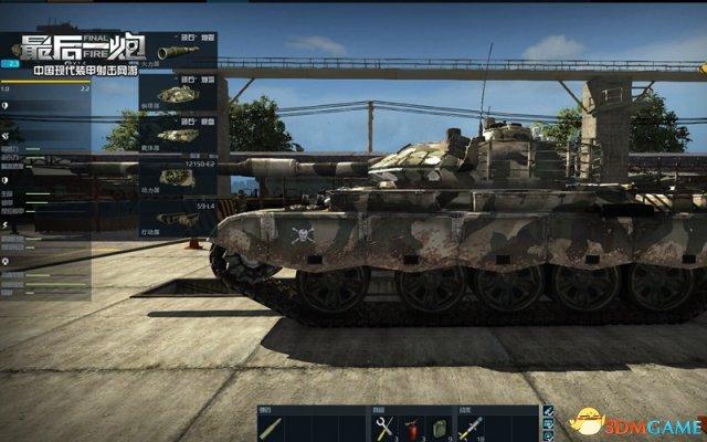 五重负重轮改 《最后一炮》中系59式坦克使用心得