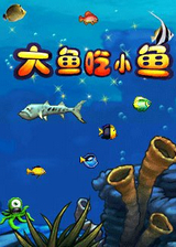 吞食鱼 简体中文免安装版