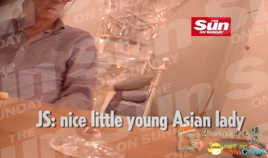 英国副议长侮辱亚洲女性为娼妇!看日本网民评论