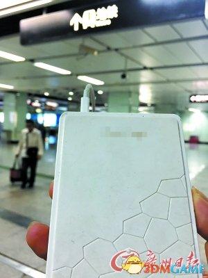 <b>广州地铁劝阻乘客使用充电宝 规定实施效果甚微</b>