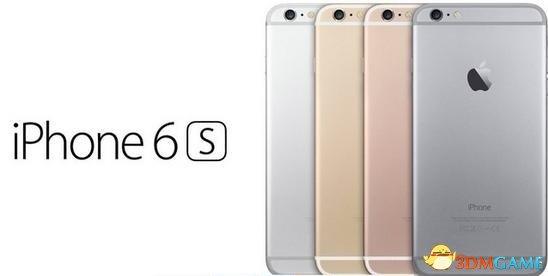 赶紧准备好卖肾钱!iPhone 6s售价泄露:变化不大