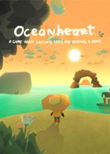 海洋之心 游戏截图