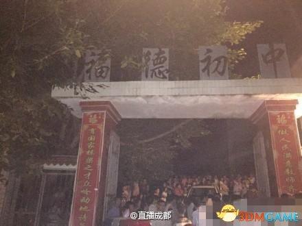 <b>四川一学校被曝用臭鸡骨给学生熬汤 校方曾欲销毁</b>