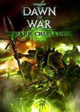 战锤40K战争黎明:黑暗十字军 繁体中文免安装版