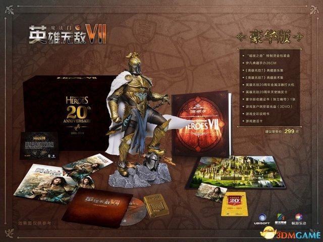 《英雄无敌7》中文实体版本揭晓 预售于15日开启