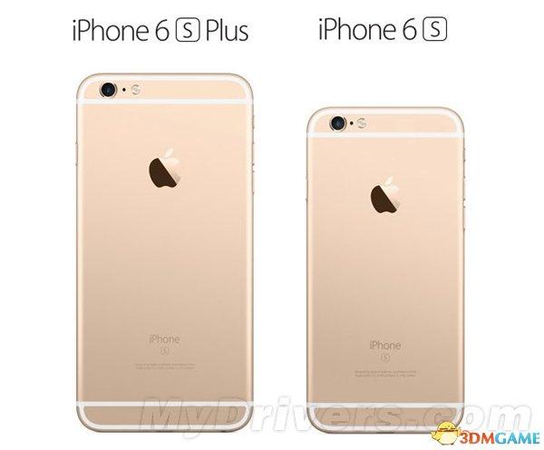 苹果零售店清仓甩卖金色iPhone 6!抢地太狠了