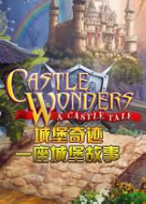 城堡奇迹:一座城堡故事 英文硬盘版
