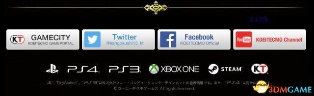 《三国志13》宣布登陆Xbox One平台 软饭激动哭了