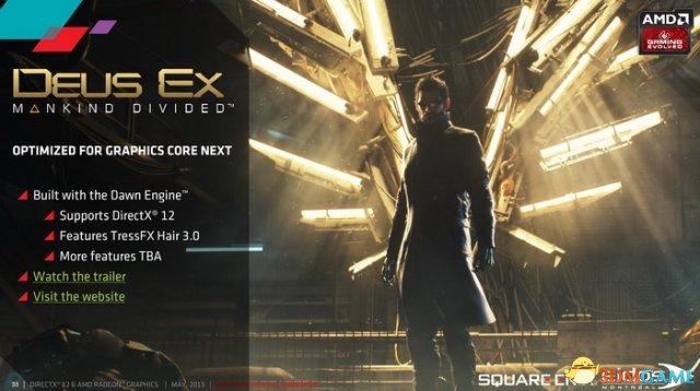 《杀出重围:人类分裂》首发支持DX12和海飞丝3