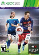 FIFA国际足球大联盟16 GOD版