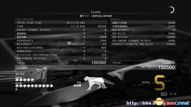 合金装备5:幻痛 图文全攻略 全任务流程全收集攻略