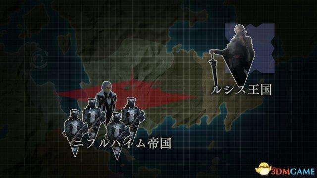 《最终幻想15》人物介绍:Regis国王和圣女卢娜