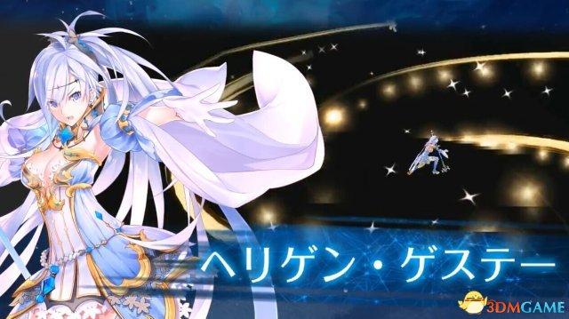 宝岛良品!RPG游戏《天使帝国:月之幻影》曝光