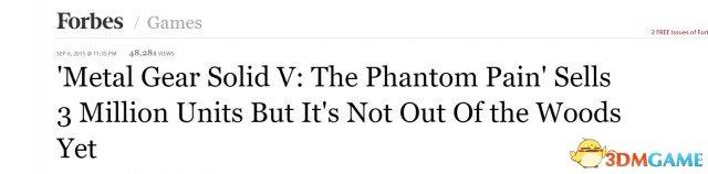 《合金装备5:幻痛》销量超300万 但仍没收回成本
