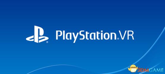 索尼CEO吉田修平,虚拟现实游戏需要全新分级制