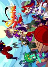 桑塔:半精灵英雄