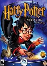 哈利波特与魔法石 繁体中文硬盘版